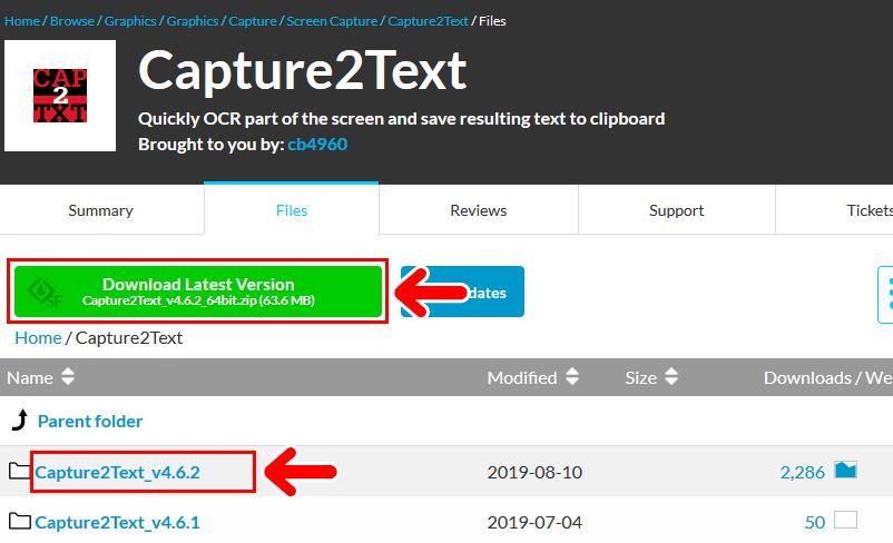 Capture2Textの導入方法 ダウンロードボタン