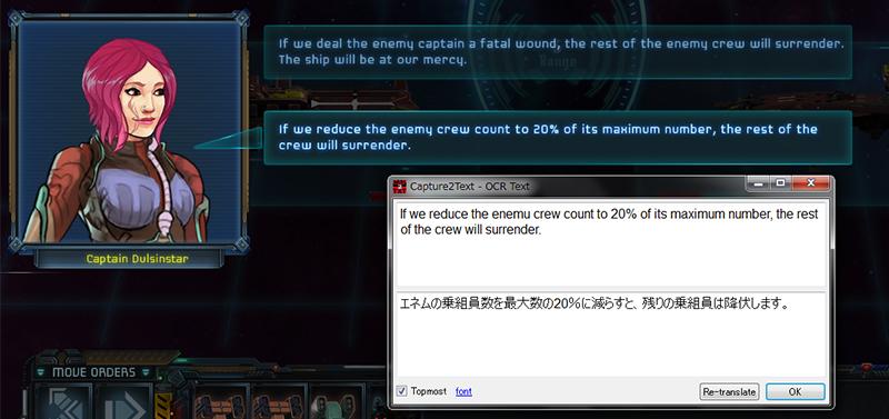 Capture2Textの翻訳がうまくいかなかった場合