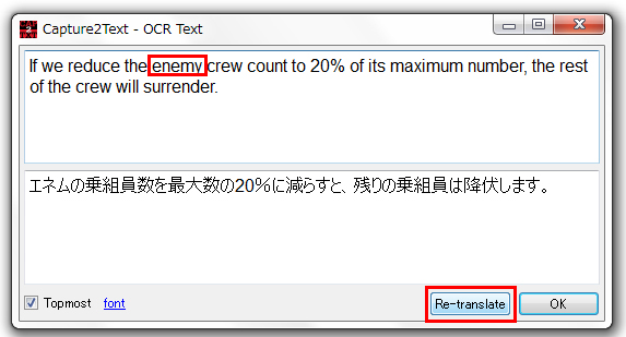 Capture2Text もう一度翻訳