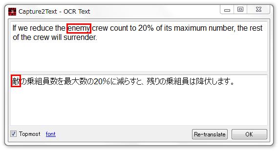 Capture2Text うまく翻訳できました
