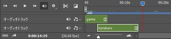任意の音声ファイルを追加