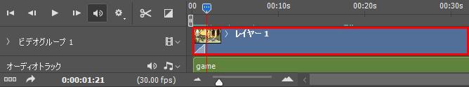 動画のバーを右クリック
