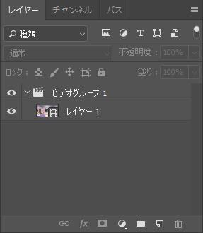 画面の右側には「レイヤーパネル」が表示