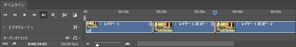 動画の中間部分を分割