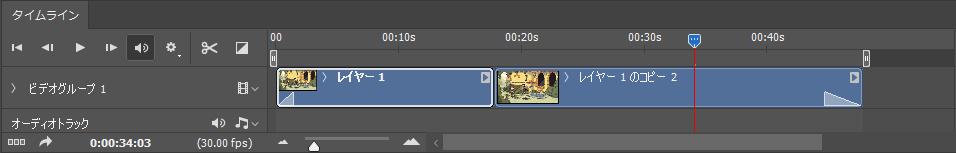 Photoshop 動画の中間部分をカット