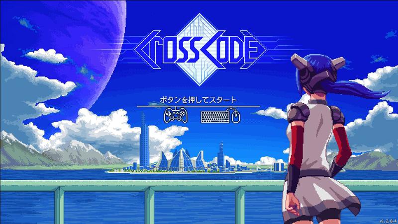 CROSS CODE Steamでおすすめのドット絵ゲーム