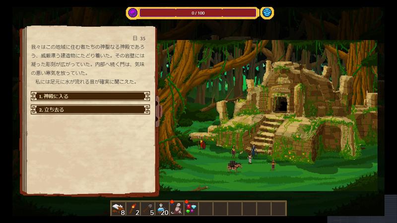 Curious Expedition Steamでおすすめのドット絵ゲーム