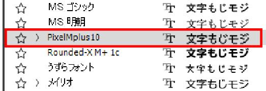 PixelMplus10が追加されました