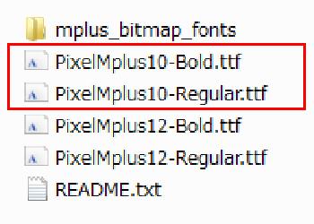PixelMplus10