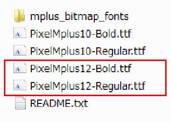 PixelMplus12