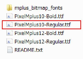 「PixelMplus10-Regular.ttf」をダブルクリック