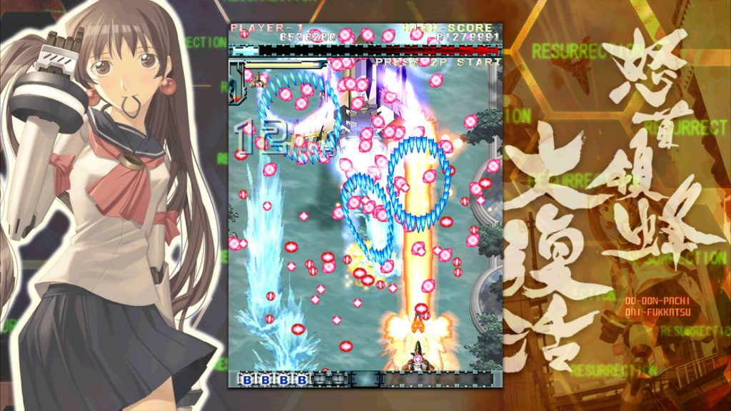 Steam「DoDonPachi Resurrection(怒首領蜂 大復活)」