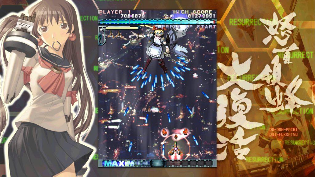 Steam「DoDonPachi Resurrection(怒首領蜂 大復活)」初心者でもたのしめるシューティングゲーム
