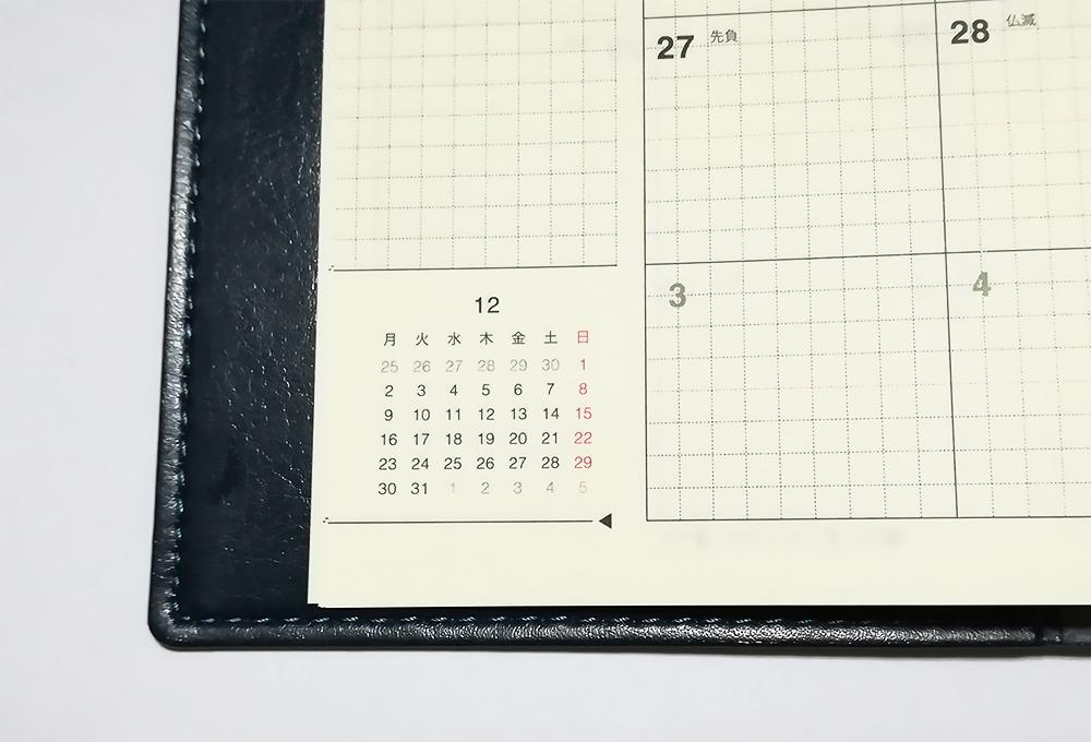 永岡書店の手帳「Biz GRID」月間予定ページの詳細2