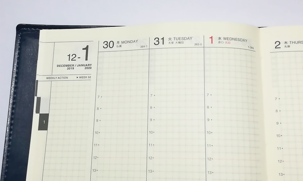 永岡書店の手帳「Biz GRID」バーチカルページの詳細
