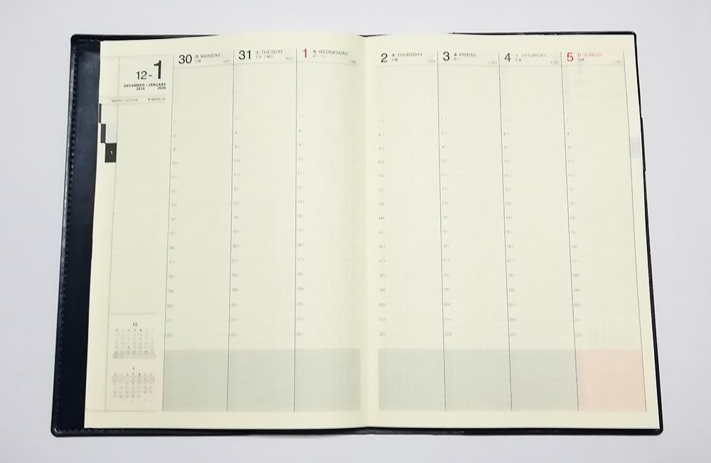 永岡書店の手帳「Biz GRID」バーチカルページ