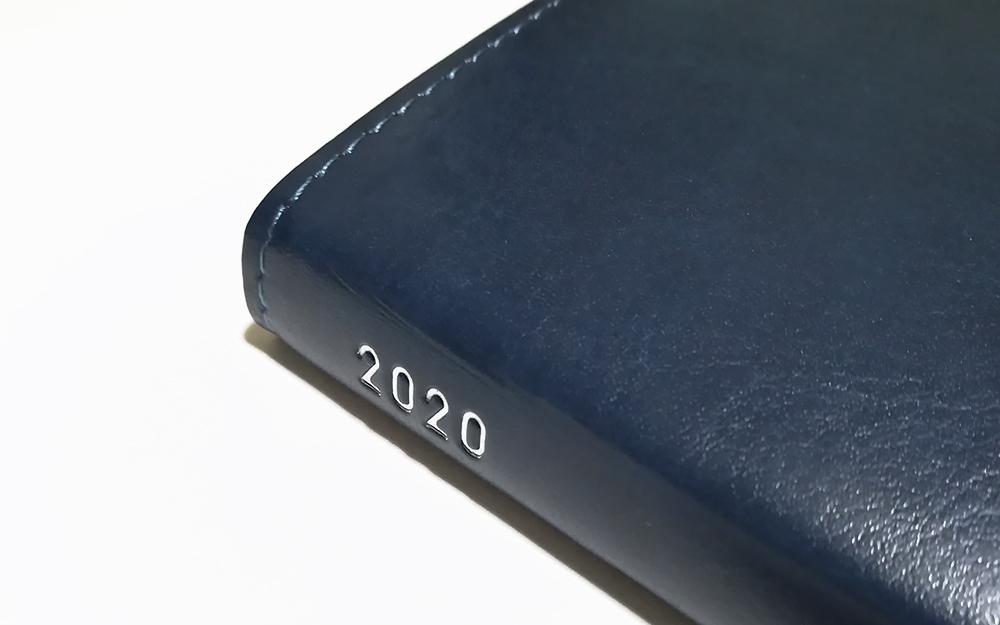 永岡書店の手帳「Biz GRID」カバーのつくり、厚み