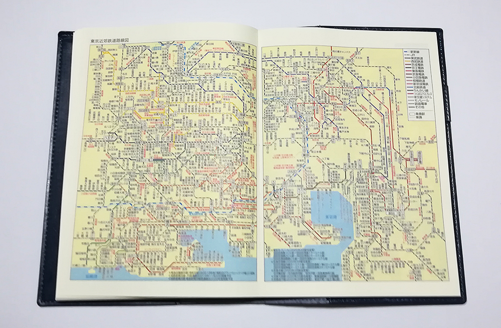 永岡書店の手帳「Biz GRID」巻末付録