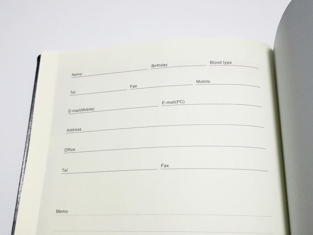 永岡書店の手帳「Biz GRID」アドレスページ
