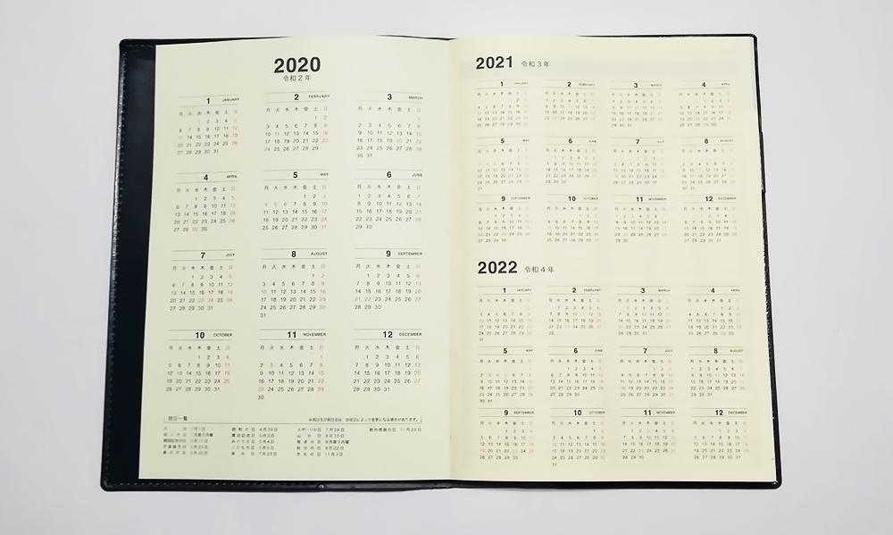 永岡書店の手帳「Biz GRID」カレンダーページ