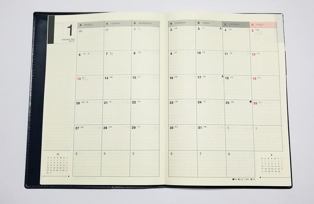 永岡書店の手帳「Biz GRID」月間予定ページ
