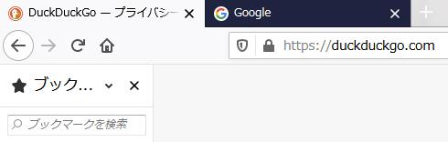 Firefoxで複数のタブを開いた状態