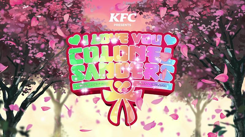 KFC公式の乙女ゲーム タイトル画面
