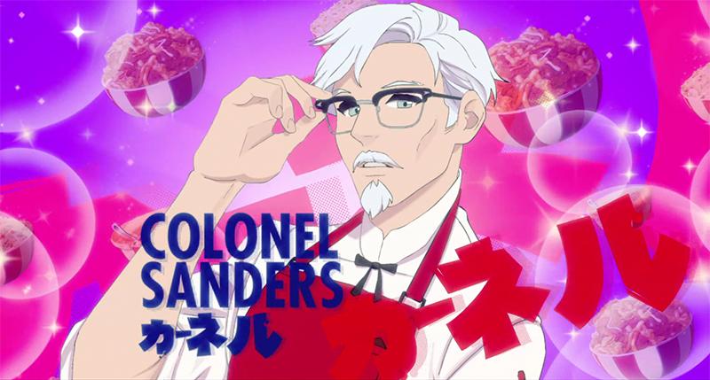 KFC公式の乙女ゲーム「I Love You, Colonel Sanders! A Finger Lickin' Good Dating Simulator」オープニング