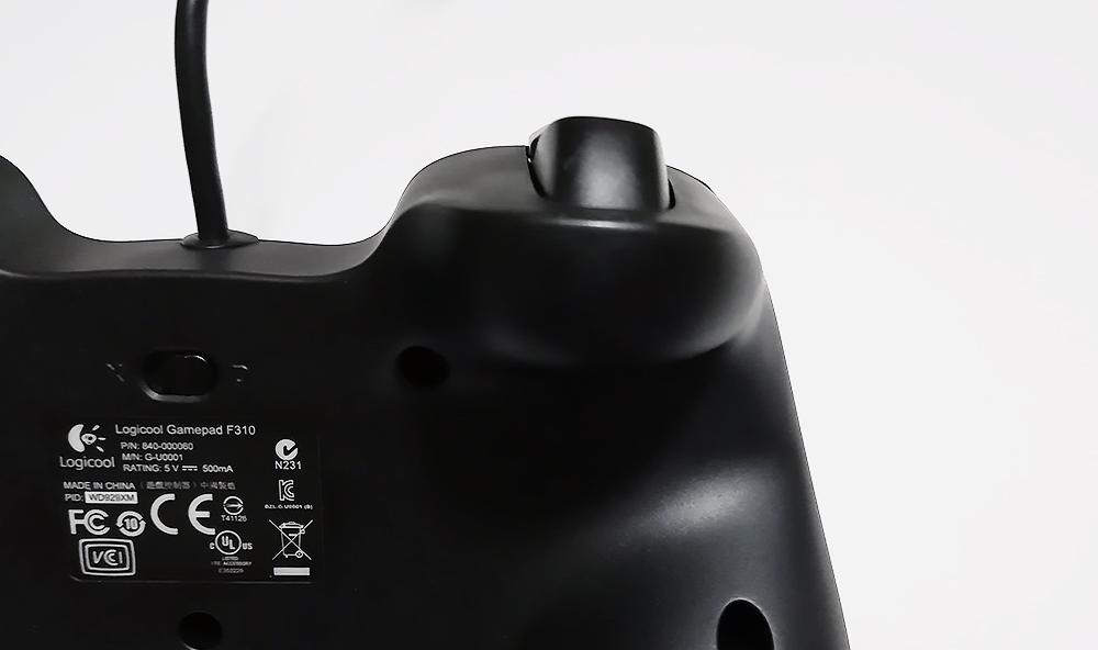 ゲームパッド「Logicool(ロジクール)F310r」のトリガーについて3