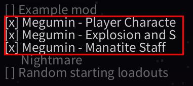 Modsの選択画面