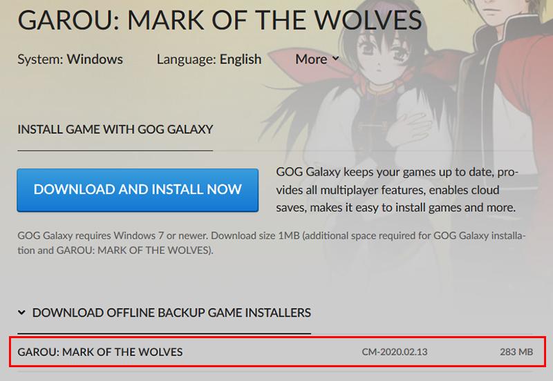 GOG.com「ゲーム単体をダウンロード」