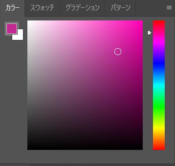 ハーフトーンに使いたい色を選択