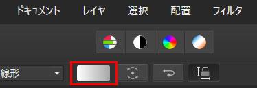 色を設定できるパネル