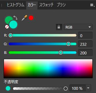 何でもいいので色を選択