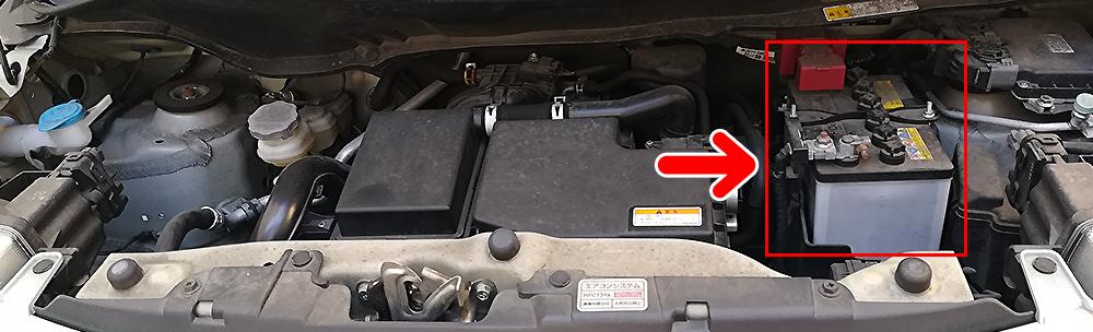 日産モコ バッテリーの位置