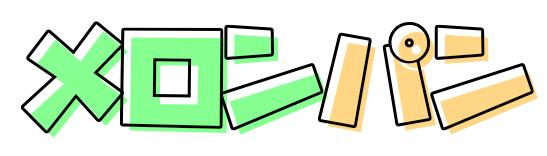 Affinity Designer 版ずれ文字の例