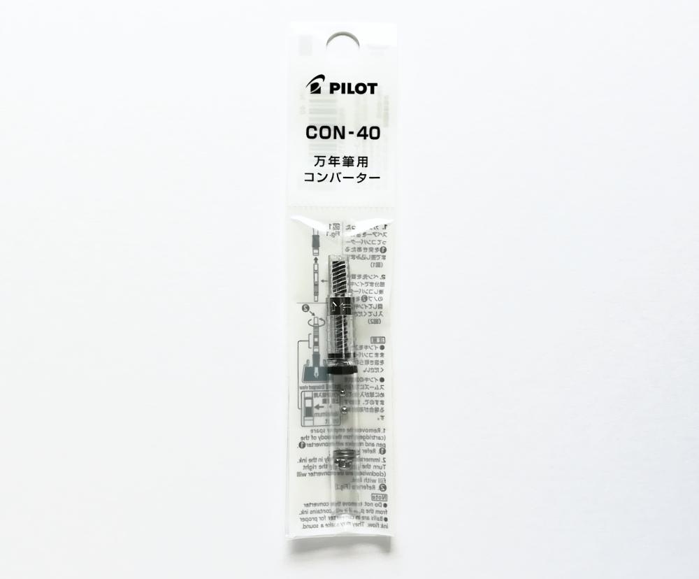 万年筆 コンバーター「CON-40」