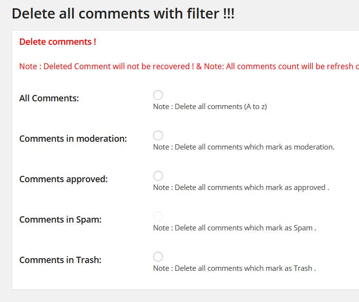 削除するコメントを選ぶ欄