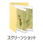 「スクリーンショット(または「Screenshot」)」フォルダ