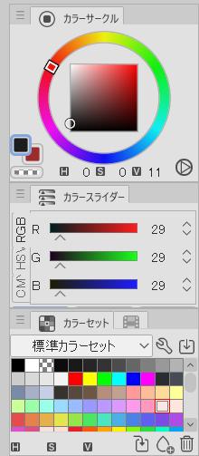 任意の色を選びます