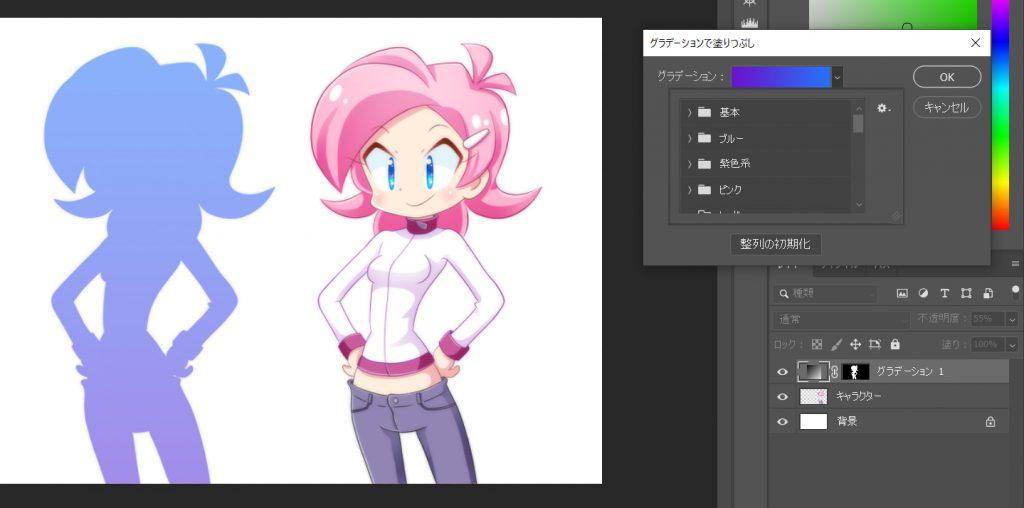 【Photoshop】キャラクターをシルエットにする方法