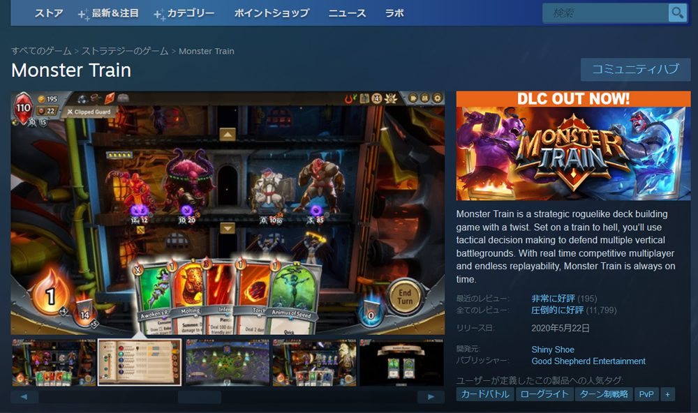 Monster Train ストアページ Steam