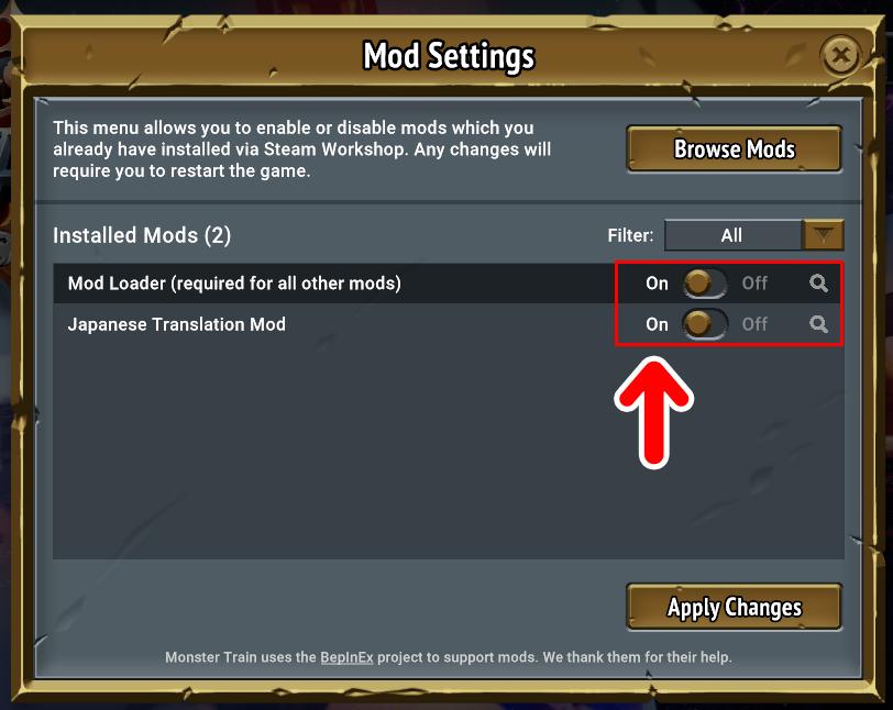 Modの適用の有無