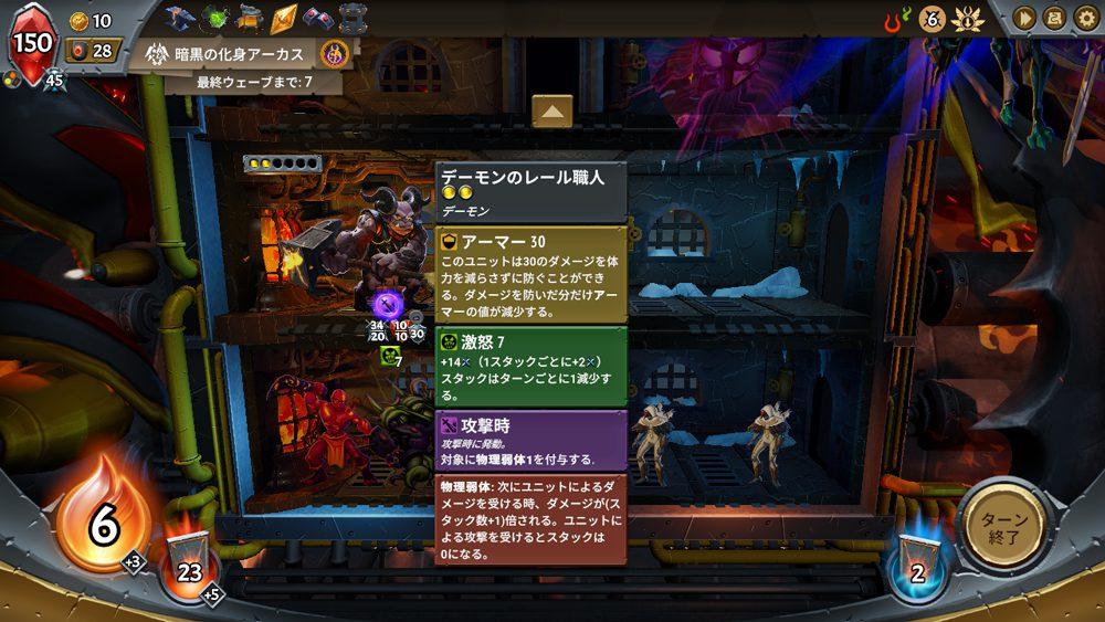 【Steam】Monster Trainを日本語でプレイする方法【日本語化】