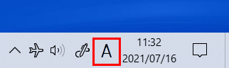 IMEのアイコンを右クリック