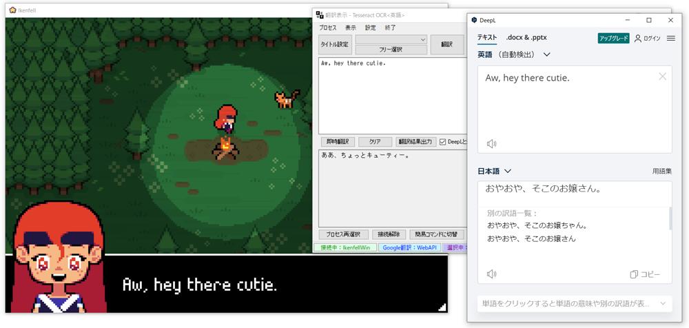 「翻訳支援ツール PCOT」使用例